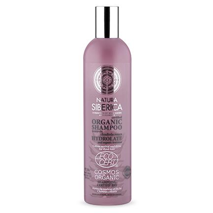 Champú orgánico para cabello teñido, Revitalización del color y Brillo