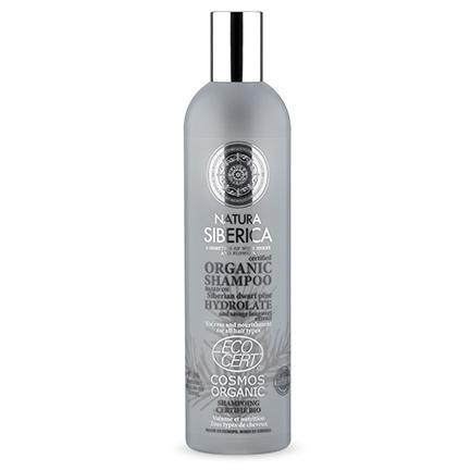 Champú orgánico para todo tipo de cabello, Volumen y Nutrición