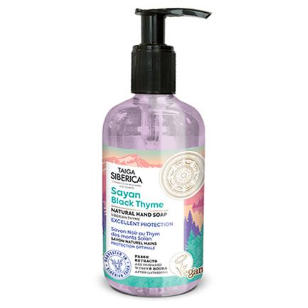 Jabón de manos natural Protección excelente