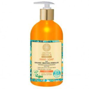 Jabón de manos Suavizante con Hidrolato de Espino Amarillo Orgánico