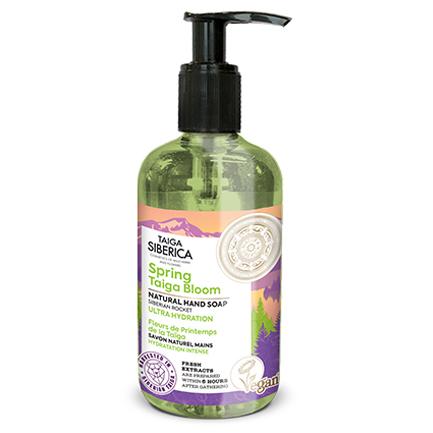 Jabón de manos natural Ultrahidratación